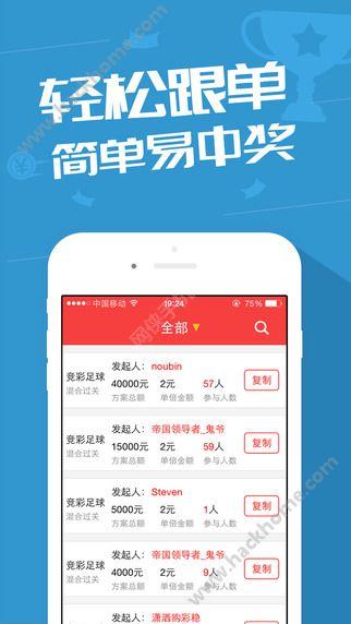 91彩站联盟app官方下载图2: