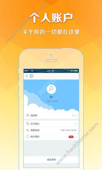 狮桥在线还款app官网下载图2: