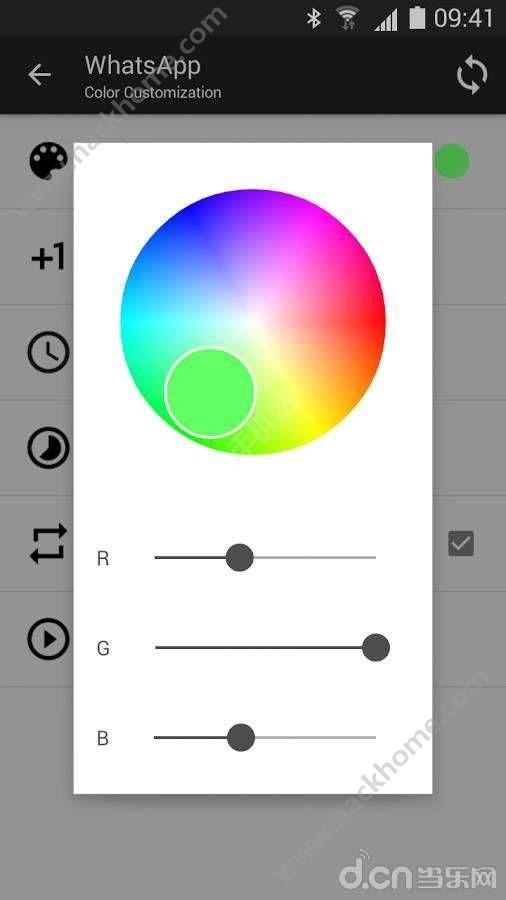米环工具app手机版下载图4: