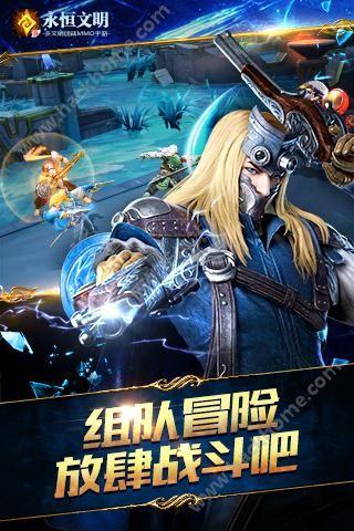 网易荣耀对决Plus官网正版手机游戏图4:
