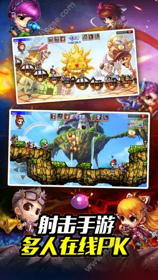 弹弹堂2手机版官网正版下载图1: