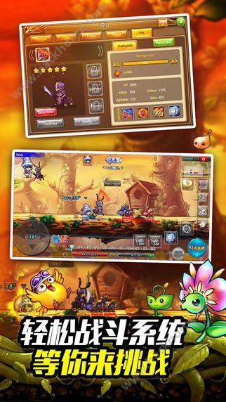 弹弹堂2手机版官网正版下载图5: