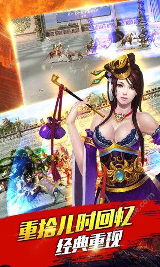 这才叫三国游戏下载百度版图4: