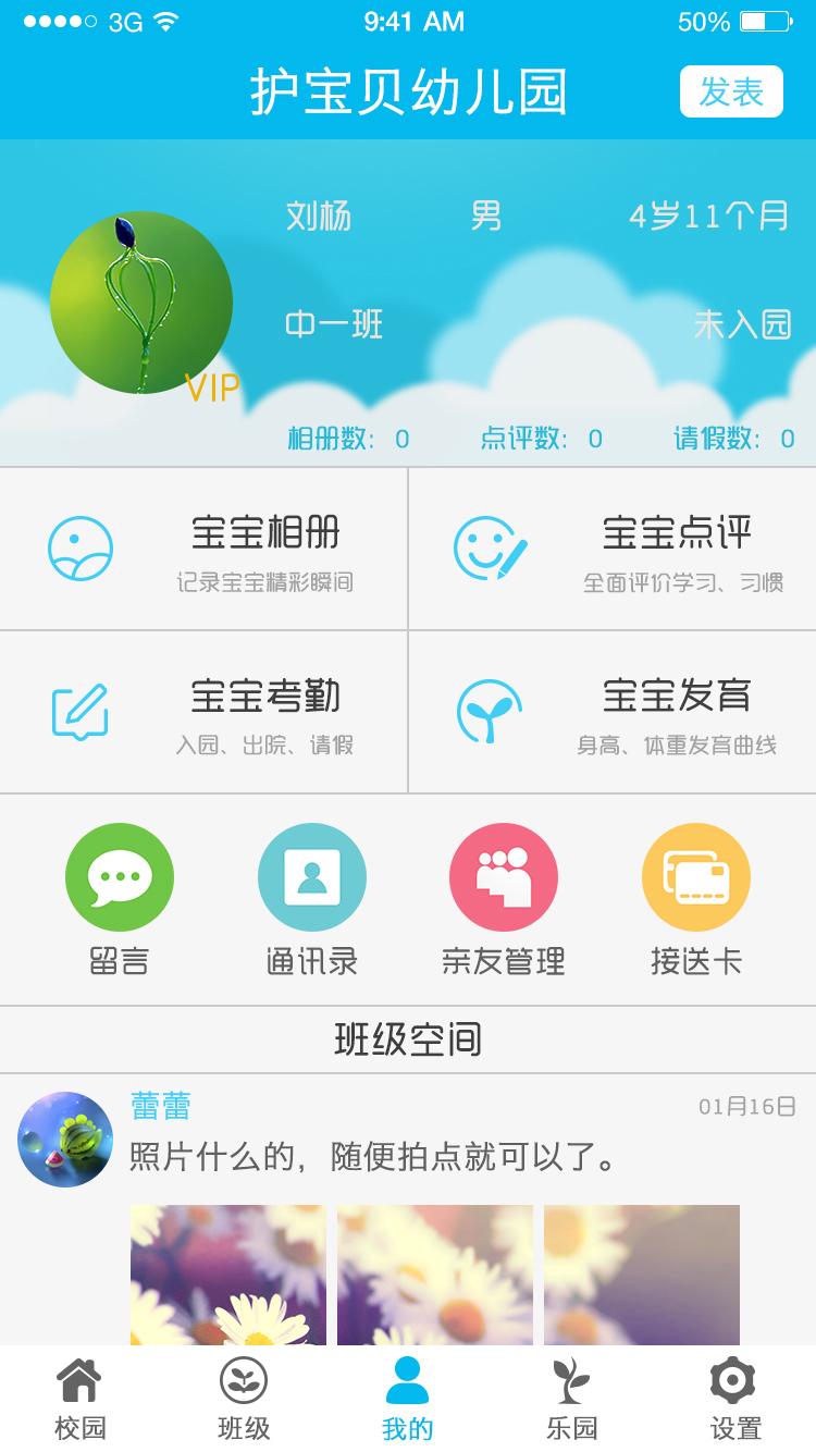 吖嘿官网app下载图2: