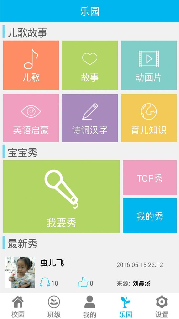 吖嘿官网app下载图4:
