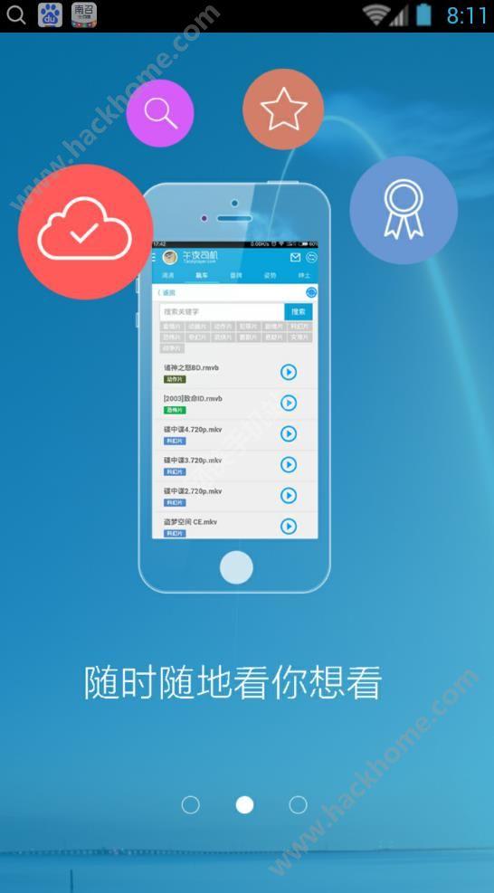 午夜司机app下载手机看片神器优惠码图3: