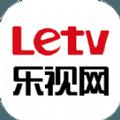 乐视视频2017官方安卓版免费下载 v9.30.0