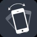 摇一摇解锁器下载手机版app v1.1.2