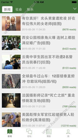 海棠龙马线上文学城www.longmabook.com网址入口图3: