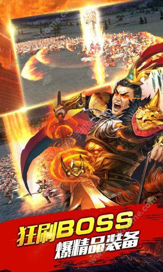 三国大冒险2手游官网正版图2: