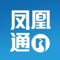 碧桂园凤凰通app
