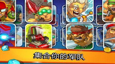 丛林战争游戏官方手机版下载(Jungle Clash)图2:
