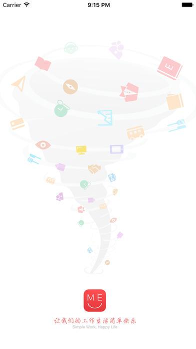 京东ME下载手机版app图4: