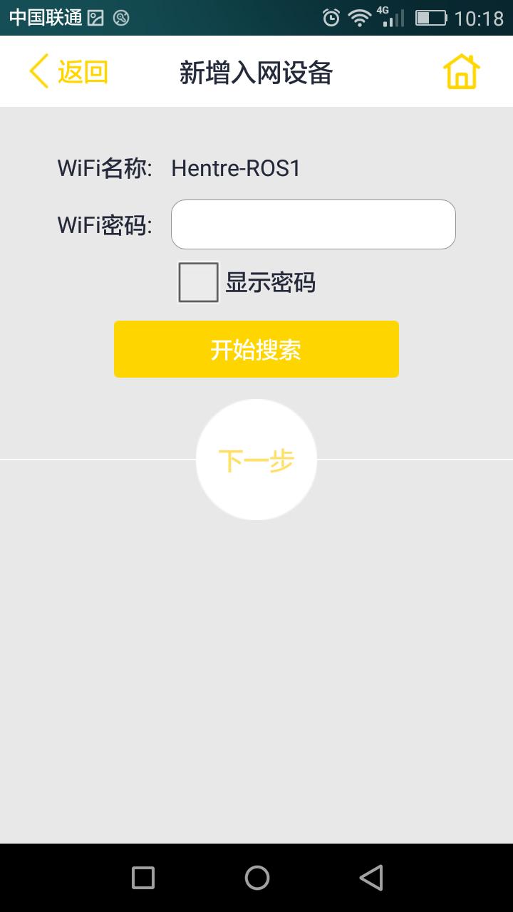 安装无忧app下载软件手机版图4: