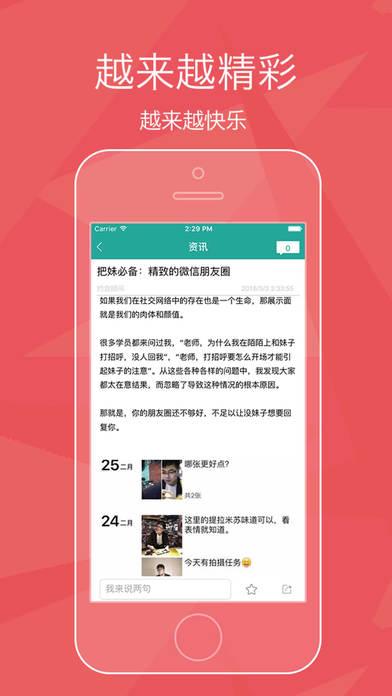 小草社区最新地址app客户端图2: