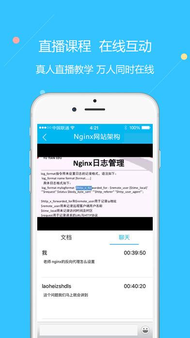 云朵课堂下载手机版官网app图4: