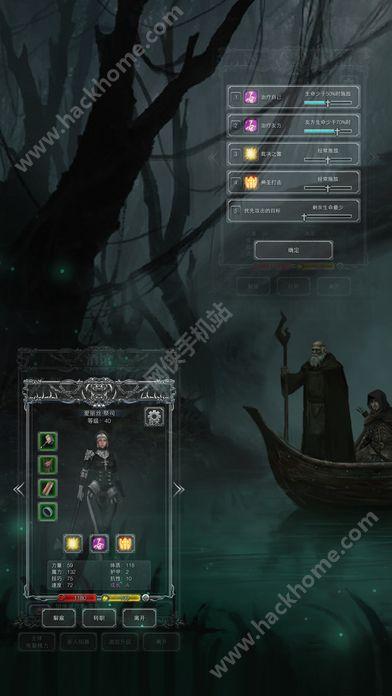 地下城堡2黑暗觉醒手机游戏IOS版图2: