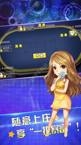 579游戏官方下载百度版图3: