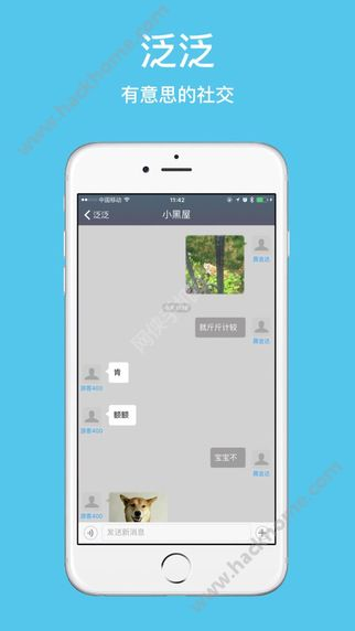 泛泛定位交友软件app官方下载安装图1: