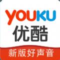 优酷v49破解版软件下载 v10.1.0