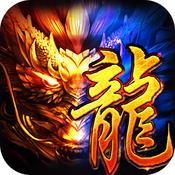 屠龙王者手游官网正版下载 v1.0