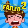 作弊的汤姆2手机游戏中文版(Cheating Tom 2) v1.8.2