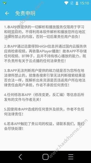 旗鱼影视1.8版本官网app下载安装图2: