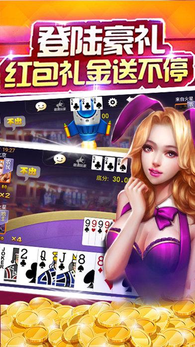 金华游戏中心平台官网下载图4: