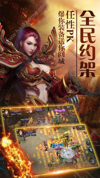 乌木剑圣手游官网正版下载图2: