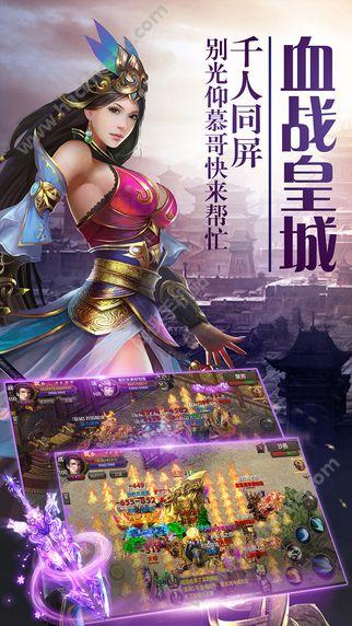 乌木剑圣手游官网正版下载图4: