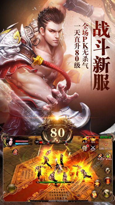 天龙八部3D2016两周年七夕活动官网版图1: