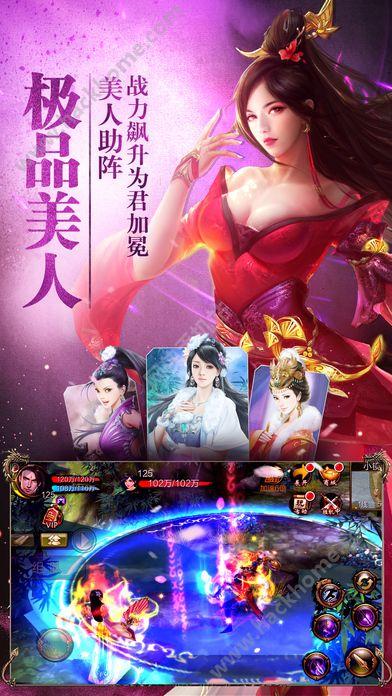 天龙八部3D2周年庆活动版下载最新版图3:
