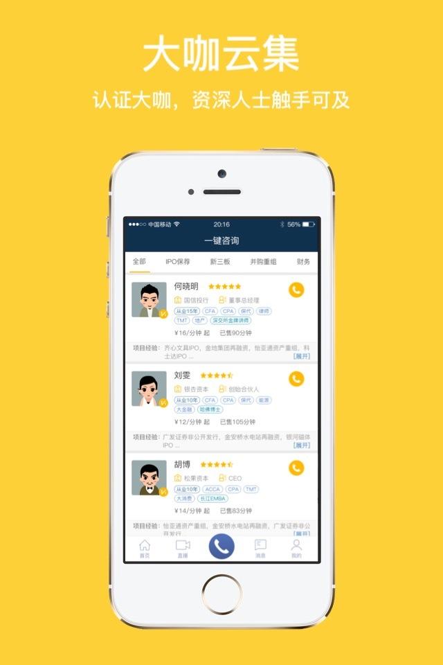网校平台系统找银杏5官网入口图1: