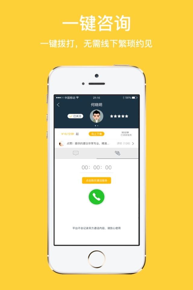 网校平台系统找银杏5官网入口图3:
