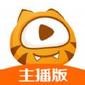虎牙助手主播版app官方下载 v5.2.33
