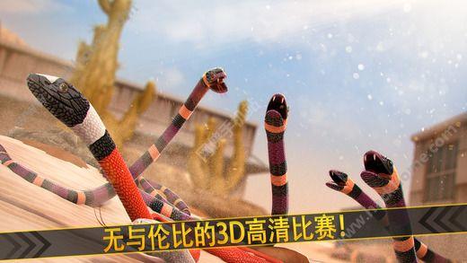 我的蛇世界官方网站安卓游戏下载图1: