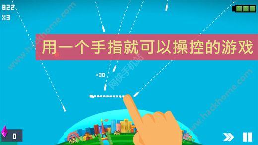 防线手机游戏下载(LINE DEFENSE)图1: