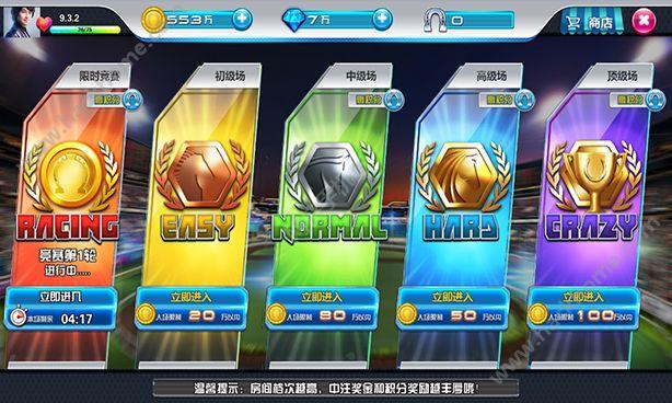 天天赛马手游官方ios苹果版图4: