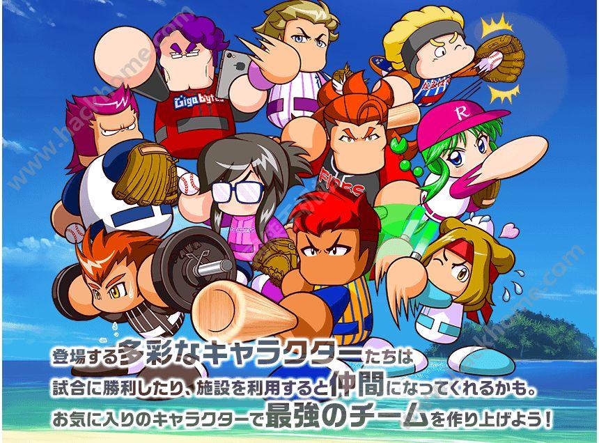 实况力量棒球英雄手机版游戏汉化下载图4: