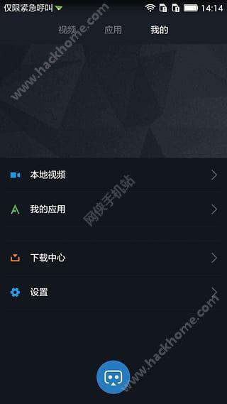小米VR玩具版app官方下载图片1