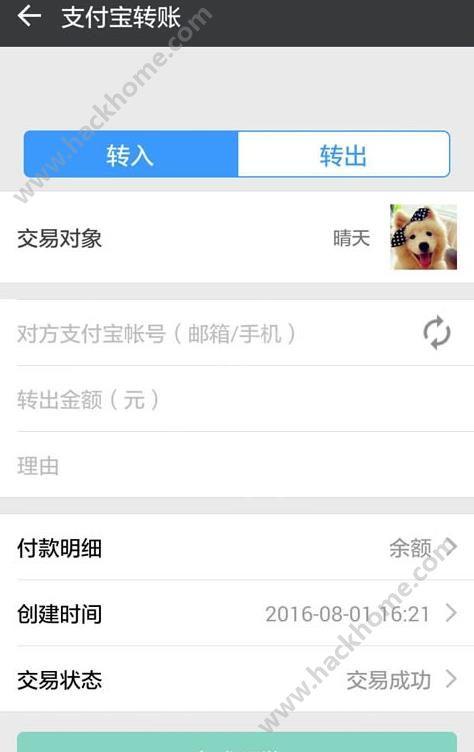 微商作图神器下载安卓版app图4: