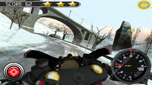 摩托骑手VR游戏官方手机版图4: