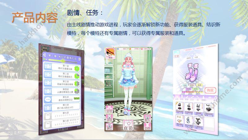心动摄影会游戏官网IOS版图1: