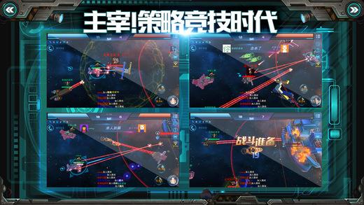 我的战舰online手游官网正式版图1: