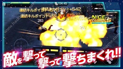 HIDE AND FIRE汉化中文版图4: