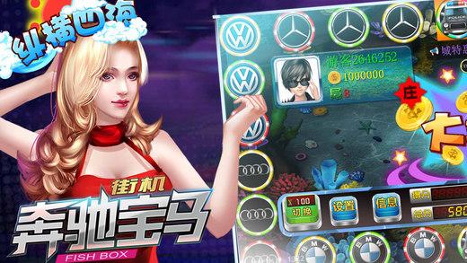 电玩奔驰宝马官方手机版游戏下载图2: