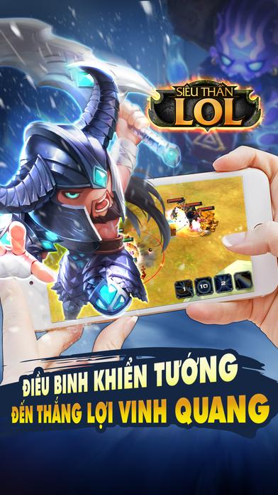 超灵lol手游官方IOS版图2: