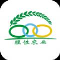 理性农业app官网手机版下载 v1.4.8