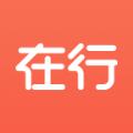 在行官方app下载 v4.9.1