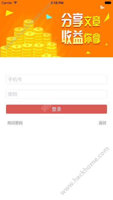 豆发赚钱app官网下载安装图3: